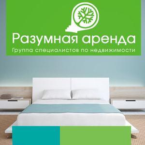 Аренда квартир и офисов Архангельского