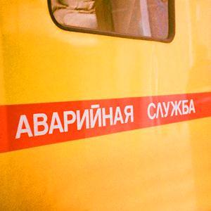 Аварийные службы Архангельского