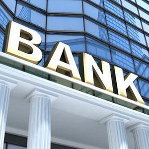 Банки Архангельского