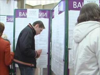 Центры занятости Архангельского