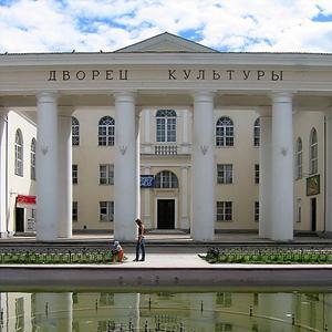 Дворцы и дома культуры Архангельского