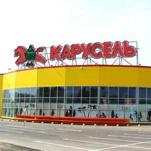 Гипермаркеты Архангельского