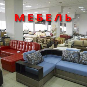 Магазины мебели Архангельского