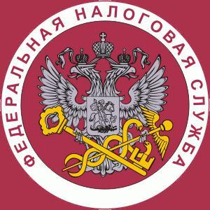 Налоговые инспекции, службы Архангельского