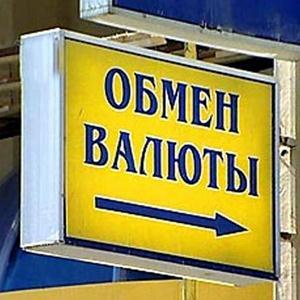 Обмен валют Архангельского
