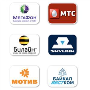 Операторы сотовой связи Архангельского