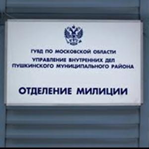 Отделения полиции Архангельского