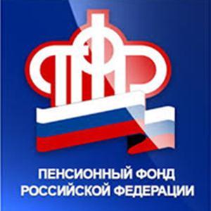 Пенсионные фонды Архангельского