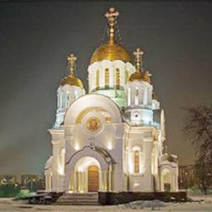 Религиозные учреждения Архангельского