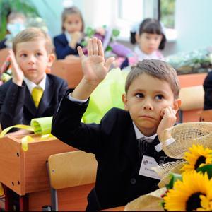 Школы Архангельского