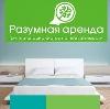 Аренда квартир и офисов в Архангельском