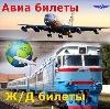 Авиа- и ж/д билеты в Архангельском