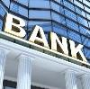Банки в Архангельском