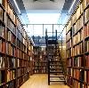 Библиотеки в Архангельском