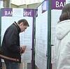 Центры занятости в Архангельском