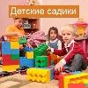 Детские сады в Архангельском