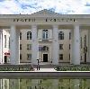 Дворцы и дома культуры в Архангельском