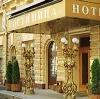 Гостиницы в Архангельском