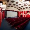 Кинотеатры в Архангельском