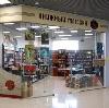 Книжные магазины в Архангельском