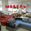 Магазины мебели в Архангельском