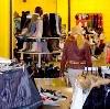 Магазины одежды и обуви в Архангельском