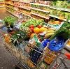 Магазины продуктов в Архангельском
