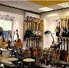 Музыкальные магазины в Архангельском