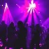 Ночные клубы в Архангельском