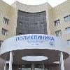 Поликлиники в Архангельском