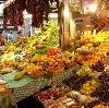Рынки в Архангельском