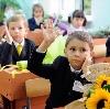 Школы в Архангельском