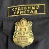 Судебные приставы в Архангельском