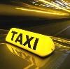 Такси в Архангельском