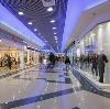 Торговые центры в Архангельском