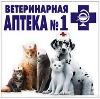 Ветеринарные аптеки в Архангельском
