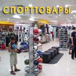 Спортивные магазины Архангельского