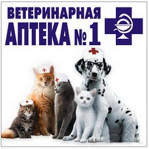 Ветеринарные аптеки Архангельского
